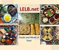 Foods and Meals in Farsi