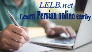 learn Persian online easily